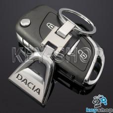Металлический брелок для авто ключей Дачиа (Dacia)