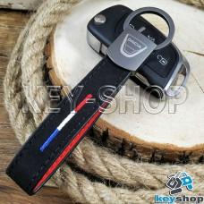 Брелок для ключа Дачиа (Dacia) замша, кожа, с карабином (черный)