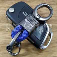 Брелок для ключа Дачиа (Dacia), кожаный, плетенный (синий), с карабином