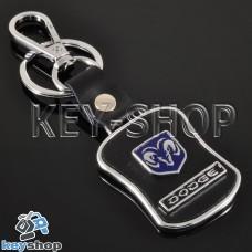 Металлический брелок с кожаными вставками для авто ключей Dodge (Додж)