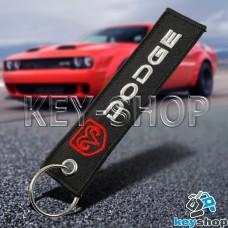 Брелок для ключа Dodge (Додж), черный, с кольцом (текстиль)