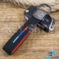 Брелок для ключа FAW (ФАВ) замша, кожа, с карабином, (черный)