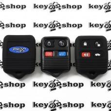 Чехол (черный, силиконовый) для пульта центрального замка Ford (Форд) 3 + 1 кнопки