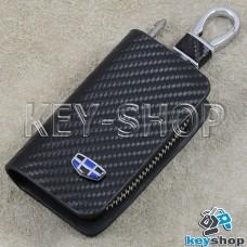 Ключница карманная (кожаная, черная, с тиснением под карбон, на молнии, с карабином, c кольцом), логотип авто Geely (Джили)