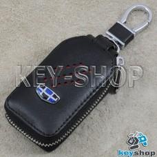 Ключница карманная (кожаная, черная, с карабином, на молнии, с кольцом), логотип авто Geely (Джили)