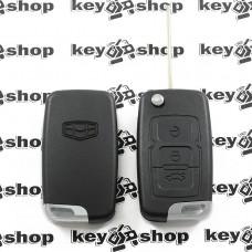 Оригинальный корпус выкидного ключа Джили (Geely) 3 кнопки, с лезвием тип №1