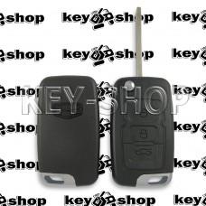 Оригинальный корпус выкидного ключа Джили (Geely) 3 кнопки, с лезвием тип №2