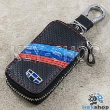 Ключница карманная (кожаная, черная, под карбон, на молнии, с карабином, с кольцом) логотип авто Geely (Джили)
