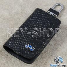"""Ключница карманная (черная, """"змеиная кожа"""" под карбон, на молнии, с карабином, с кольцом) логотип авто Geely (Джили)"""