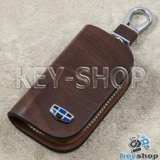 Ключница карманная (кожаная, коричневая, с узором, на молнии, с карабином, с кольцом) логотип авто Geely (Джили)