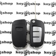 Корпус выкидного ключа для Джили (Geely) под переделку, 2 кнопки, с лезвием.
