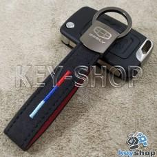Кожаный замшевый (черный) брелок для авто ключей с логотипом Geely (Джили) и хромированным карабином