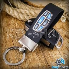 Брелок для авто ключей Geely (Джили) кожаный (черный) с хромированной фурнитурой
