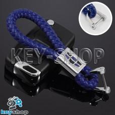Кожаный плетеный (синий) брелок для авто ключей Geely (Джили)