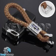 Кожаный плетеный (светло - коричневый) брелок для авто ключей Geely (Джили)