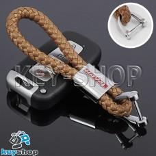Кожаный плетеный (светло - коричневый) брелок для авто ключей Haval (Хавал)
