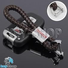 Кожаный плетеный (коричневый) брелок для авто ключей Haval (Хавал)
