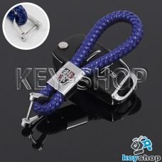 Кожаный плетеный (синий) брелок для авто ключей Roewe (Роеве)