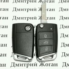 Корпус выкидного ключа Volkswagen (Фольксваген) - 3 кнопки, лезвие HU66( с металлической вставкой снизу)