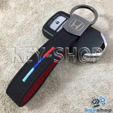 Кожаный замшевый (черный) брелок для авто ключей с логотипом Honda (Хонда) и хромированным карабином