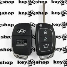 Корпус выкидного ключа HYUNDAI (Хундай) 3-кнопки, лезвие с правым пропилом