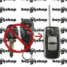 Корпус выкидного ключа Hyundai (Хундай) 2 кнопки + 1 (panic) (под переделку)