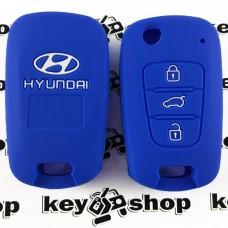 Чехол (синий, силиконовый) для выкидного ключа Hyundai (Хундай)  3 кнопки