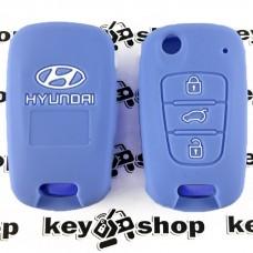 Чехол (голубой, силиконовый) для выкидного ключа Hyundai (Хундай)  3 кнопки