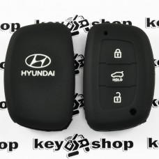 Чехол (силиконовый) для авто ключа Hyundai (Хундай)  3 кнопки