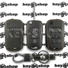 Чехол (кожаный) выкидного ключа Hyundai (Хундай) 3 кнопки