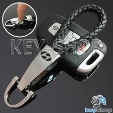 Кожаный плетеный брелок для авто ключей Хундай (Hyundai) с хромированным карабином