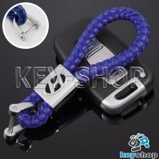 Кожаный плетеный (синий) брелок для авто ключей Хундай (Hyundai)
