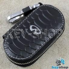 Ключница карманная (кожаная, черная, с тиснением, на молнии, с карабином, с кольцом), логотип авто Infiniti (Инфинити)