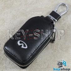 Ключница карманная (кожаная, черная, с карабином, на молнии, с кольцом), логотип авто Infiniti (Инфинити)