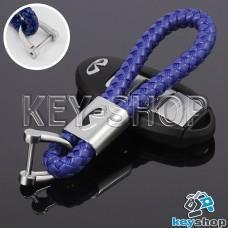 Кожаный плетеный (синий) брелок для авто ключей Infiniti (Инфинити)