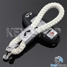 Кожаный плетеный (белый) брелок для авто ключей Infiniti (Инфинити)