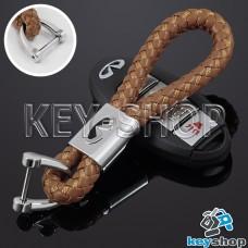 Кожаный плетеный (светло - коричневый) брелок для авто ключей Infiniti (Инфинити)