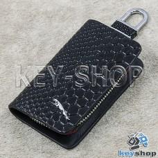 """Ключница карманная (черная """"кожа змеи"""", на молнии, с карабином, с кольцом), логотип авто Jaguar (Ягуар)"""
