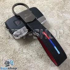 Кожаный замшевый (черный) брелок для авто ключей с логотипом Jaguar (Ягуар) и хромированным карабином