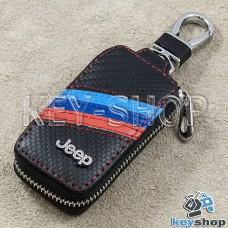 Ключница карманная (кожаная, черная, под карбон, на молнии, с карабином, с кольцом), логотип авто Jeep (Джип)