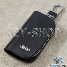 Ключница карманная (кожаная, черная, с узором, на молнии, с карабином, с кольцом), логотип авто Jeep (Джип)