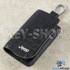 Ключница карманная (кожаная, черная, с тиснением, на молнии, с карабином, с кольцом), логотип авто Jeep (Джип)