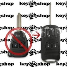 Корпус выкидного ключа для Jeep (Джип) 2 кнопки (под переделку)