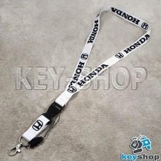 Шнурок на шею (белый) для ключей с карабином и логотипом Honda (Хонда)