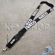Шнурок на шею (черный) для ключей с карабином и логотипом Iveco (Ивеко)