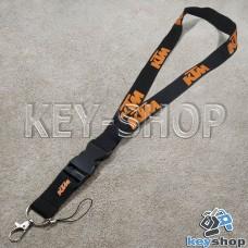 Шнурок на шею (черный) для ключей с карабином и логотипом KTM (КТМ)