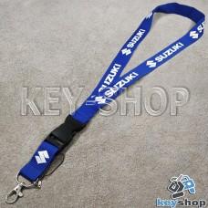 Шнурок на шею (синий) для ключей с карабином и логотипом Suzuki (Сузуки)