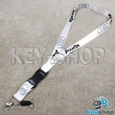 Шнурок на шею (белый) для ключей с карабином и логотипом Audi (Ауди)