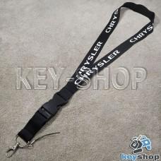 Шнурок на шею (черный) для ключей с карабином и логотипом Chrysler (Крайслер)