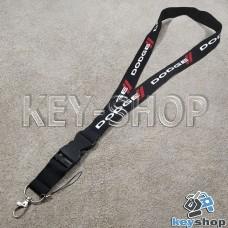 Шнурок на шею (черный) для ключей с карабином и логотипом Dodge (Додж)